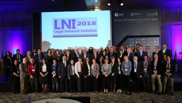 כנס המשפטנים הבינלאומי בירושלים