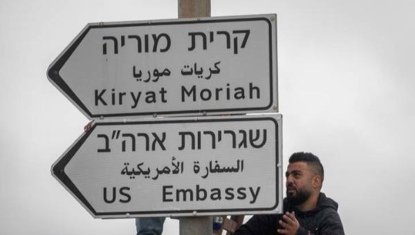 """הצבת השלט החדש של שגרירות ארה""""ב"""