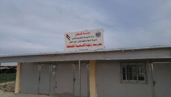 מבנה בית הספר הבלתי חוקי