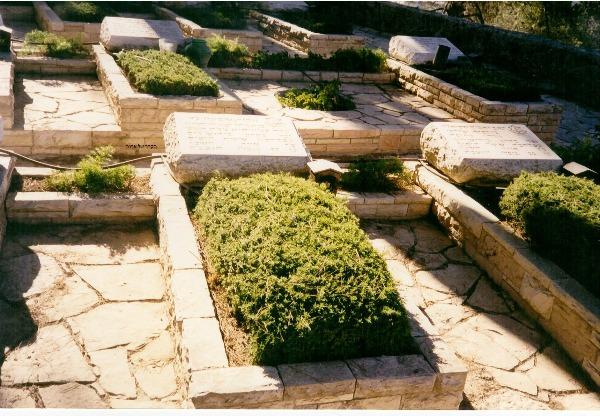 """קברו של אבנר גץ ז""""ל"""