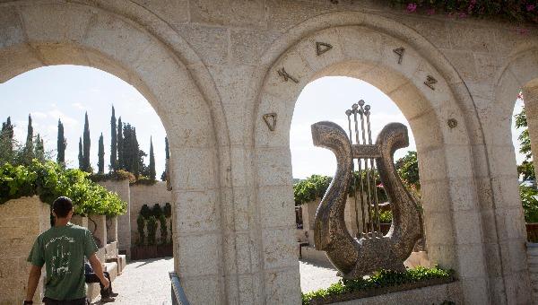 הכניסה לגן הלאומי עיר דוד