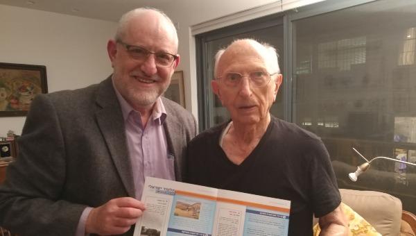 צבי זמיר ואבי רט עם התלמוד הישראלי