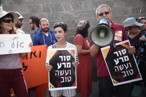 """הפגנת פעילי """"תג מאיר"""" מחוץ לאולם ביהמ""""ש המחוזי בלוד"""