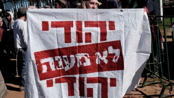 הפגנה נגד העינויים בתיק דומא