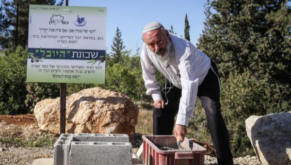 הרב אלישיב קנוהל