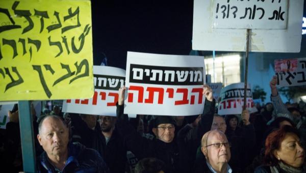 הפגנה נגד השחיתות