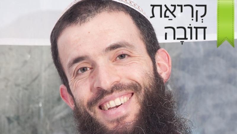 """הרב נחמיה לביא ז""""ל"""