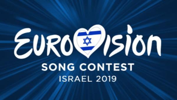 לוגו האירוויזיון בישראל
