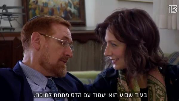 יהודה גליק והדס דיסין