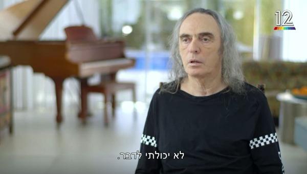 צביקה פיק בראיון