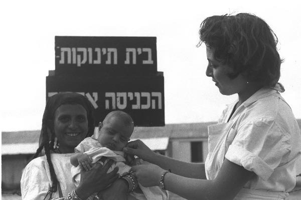 """אם ובנה במחנה העולים """"עין שמר"""" 1950"""