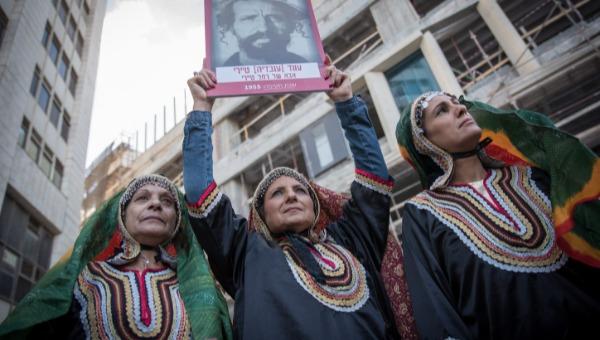 העצרת למען ילדי תימן החטופים