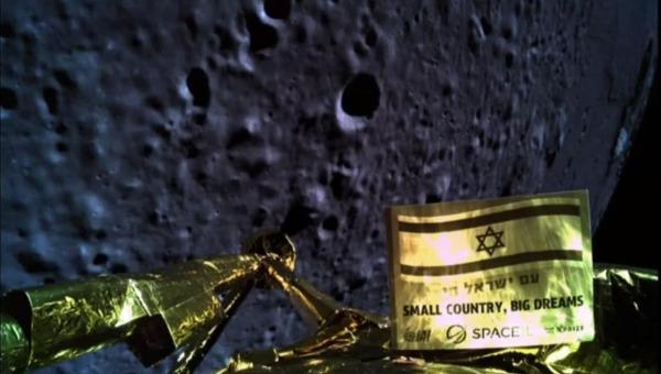 תמונת החללית