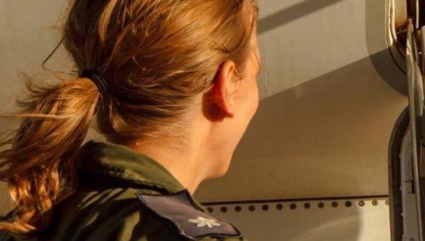 מפקדת הטייסת הראשונה