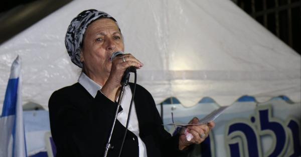 דניאלה וייס