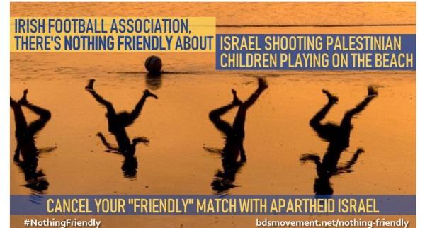 הכרזה של ה-BDS