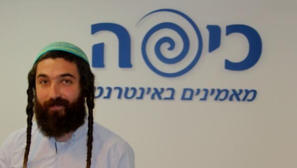 """מנכ""""ל עוצמה יהודית, צבי סוכות"""