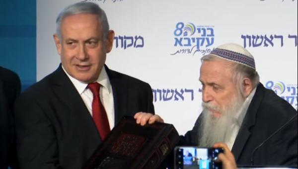הרב דרוקמן וראש הממשלה בנימין נתניהו