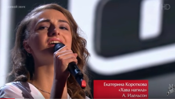 כבשה את רוסיה   קטיה קורוטקובה