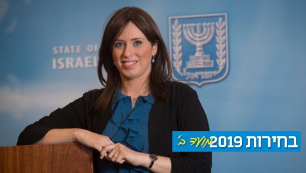 בקרוב שרה? | סגנית שר החוץ ציפי חוטובלי