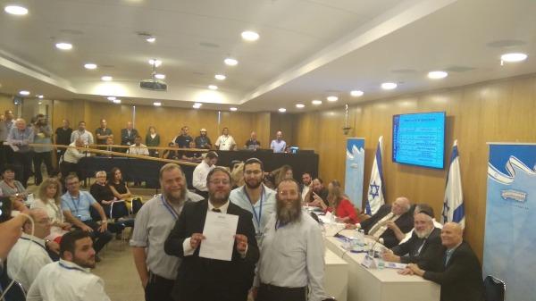 אנשי עוצמה יהודית אחרי הגשת הרשימה
