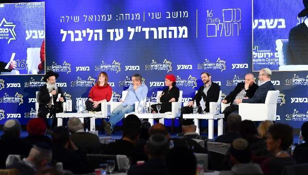 פאנל בכנס בשבע ה-16                                                צילום: ישראל ברדוגו