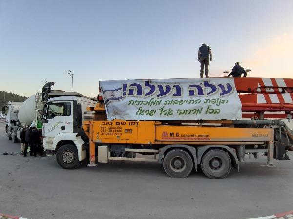 המסע אל ירושלים למען הבנייה