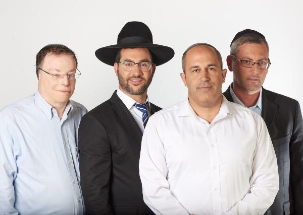 רשימת מאוחדים בירושלים