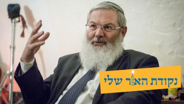 הרב אלי בן דהן