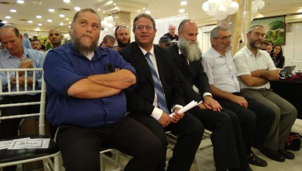 אנשי עוצמה יהודית