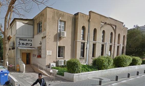 בית הכנסת הבינלואמי ברחוב פרישמן | הקידושים בבוקר נהדרים