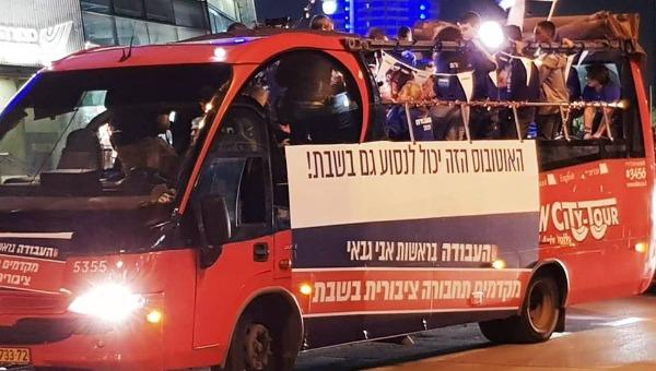 האוטובוס של מפלגת העבודה