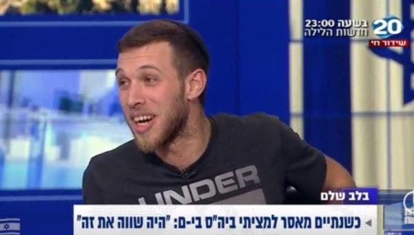 יצחק גבאי בראיון בערוץ 20