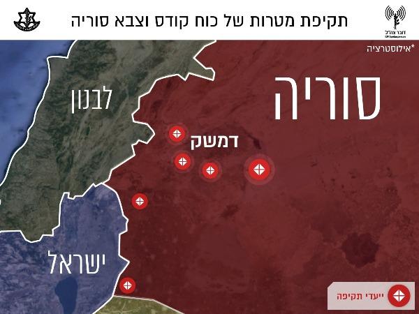 יעדי התקיפה בסוריה