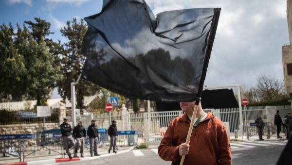 הפגנה מול בית ראש הממשלה. ארכיון