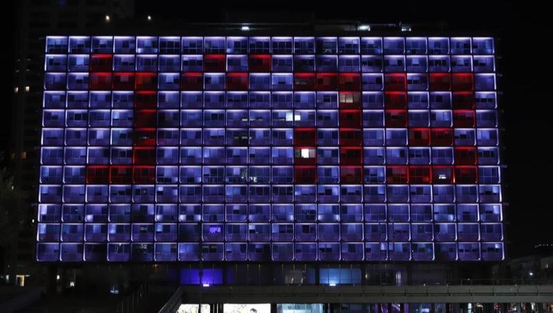 בניין עיריית תל אביב, אמש