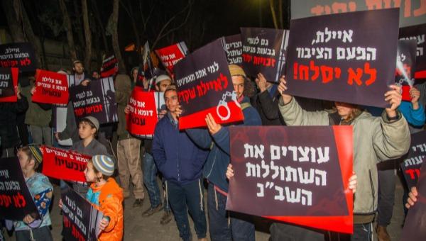 """הפגנה נגד החקירות הקשות שעברו החשודים בשב""""כ"""