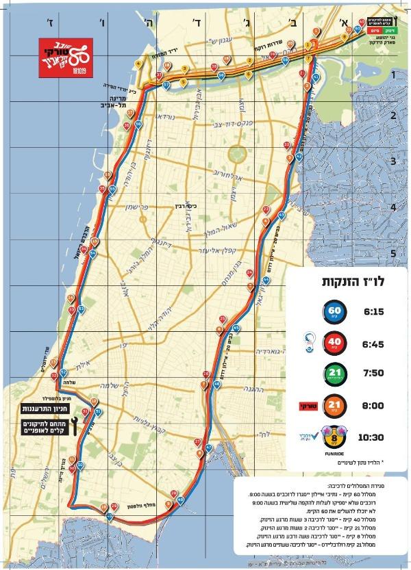 מפת המירוץ והכבישים שייחסמו