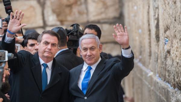 נשיא ברזיל עם נתניהו, בביקורו בישראל