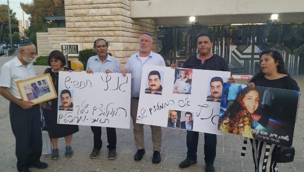 הפגנת המשפחות השכולות מול בית הנשיא