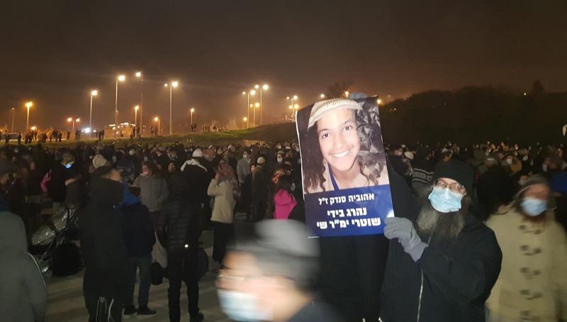 ההפגנה בדרישה לחקירת מות אהוביה סנדק