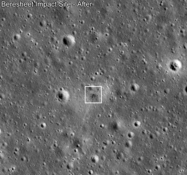תמונת האזור לאחר התרסקות החללית, הריבוע מציין את מקום ההתרסקות