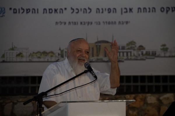 הרב יהושע ויצמן