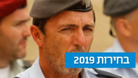 הרב רפי פרץ במהלך כהונתו כרב הצבאי הראשי