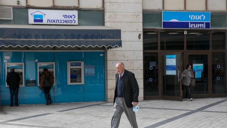 בנק לאומי. ארכיון