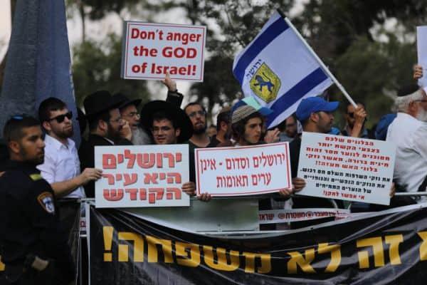 הפגנה נגד מצעד הגאווה בירושלים