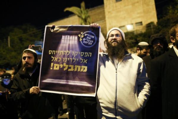 הורי הנערים בהפגנה נגד מעצרם