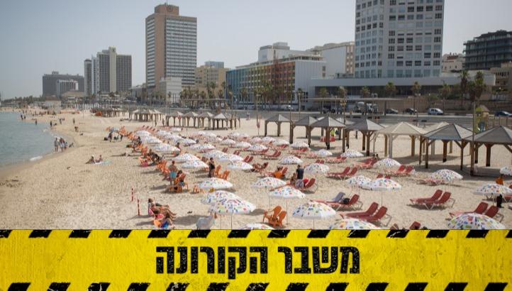 חוף הים בתל אביב, אתמול. חזרנו לשגרה?