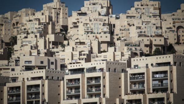 שכונת הר חומה בירושלים