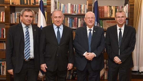ריבלין עם נתניהו, לוין ואלקין